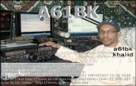 A61BK-2