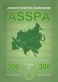 EA3FHP-ASSPA-300