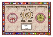 EA3FHP-CPPA-GOLD (4)