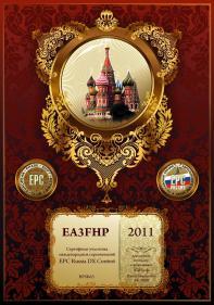 EA3FHP (EPC Rússia DX Contest)