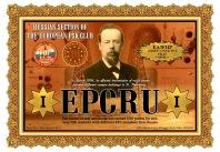 EA3FHP-EPCRU-I