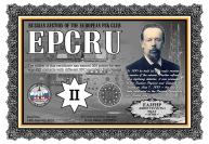 EA3FHP-EPCRU-II