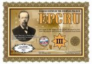 EA3FHP-EPCRU-III