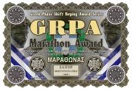 EA3FHP-GRPA-VII