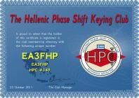 EA3FHP-HPC Certificate