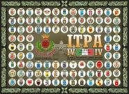 EA3FHP-ITPAIII-ITPAIV