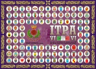 EA3FHP-ITPAIII-ITPAVI