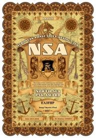 EA3FHP-NSA-BRONZE