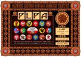 EA3FHP-PLPA-PLPA