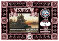EA3FHP-RGSPA-150