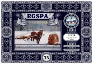 EA3FHP-RGSPA-73