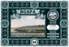 EA3FHP-RGSPA-88