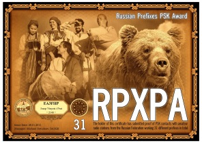 EA3FHP-RPXPA-31