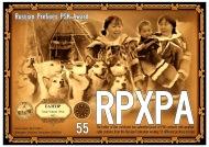 EA3FHP-RPXPA-55