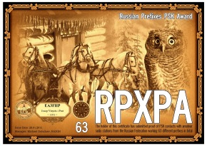 EA3FHP-RPXPA-63