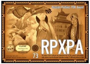 EA3FHP-RPXPA-73