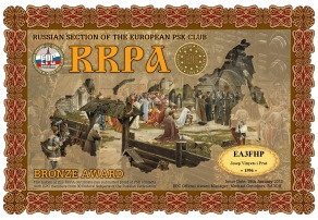 EA3FHP-RRPA-BRONZE