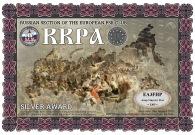 EA3FHP-RRPA-SILVER