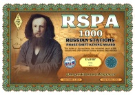 EA3FHP-RSPA-1000