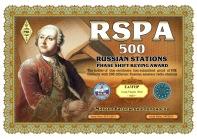 EA3FHP-RSPA-500