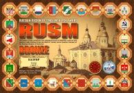 EA3FHP-RUSM-BRONZE