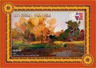 EA3FHP (Russian WW Digital Contest)