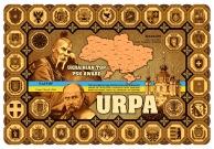 EA3FHP-URPA-I
