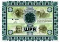 EA3FHP-WPA-100