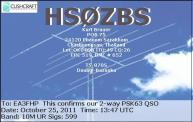 HS0ZBS