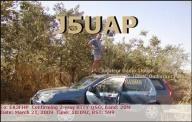 J5UAP