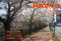 JA8CQM-3