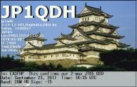 JP1QDH
