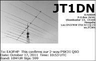 JT1DN
