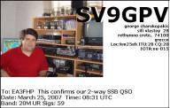 SV9GPV