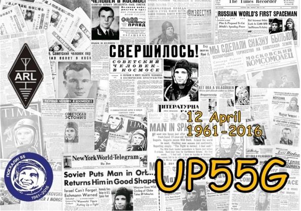 UP55G