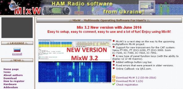 MixW 3.2