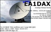 ea1dax-1