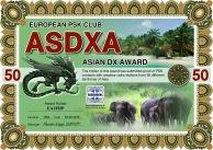 EA3FHP-ASDXA-50