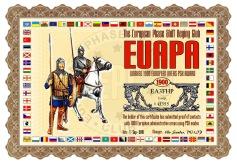 EA3FHP-EUAPA-1900