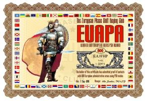 EA3FHP-EUAPA-800