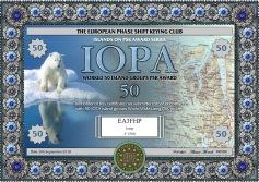 EA3FHP-IOPA-50