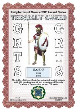 EA3FHP-POGA-GRTS