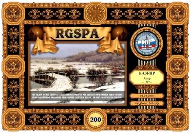 EA3FHP-RGSPA-200