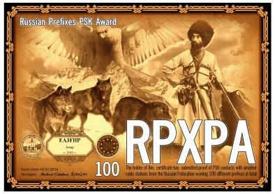 EA3FHP-RPXPA-100
