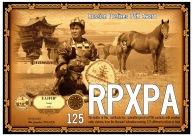 EA3FHP-RPXPA-125