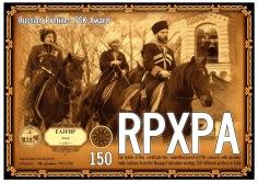 EA3FHP-RPXPA-150