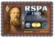 EA3FHP-RSPA-1500