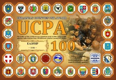 EA3FHP-UCPA-100