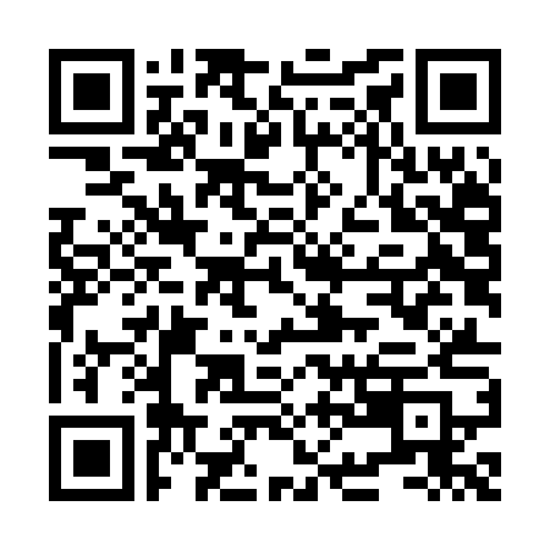 Canal de Radioaficionats d'Osona